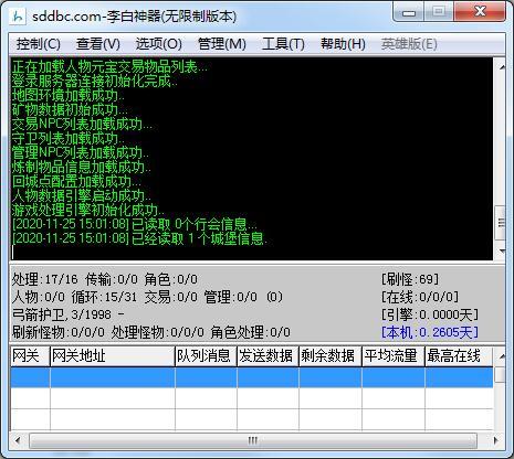 传奇报错is not a valid date and time